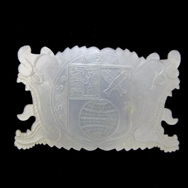Mother Of Pearl Gaming Counter, South Sea Company, 18th Century England