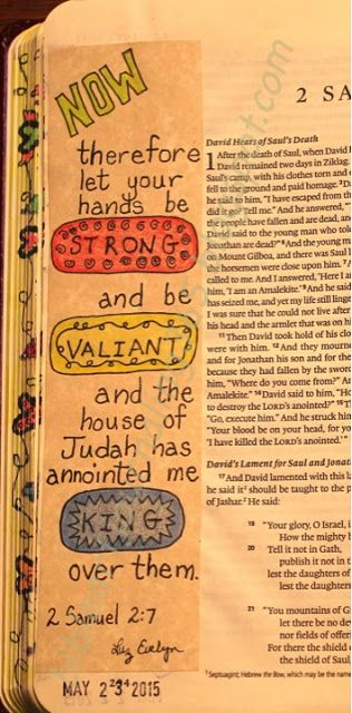 Easy Bible Art Journaling Journey: 2 Samuel 2:7 (May 23rd)