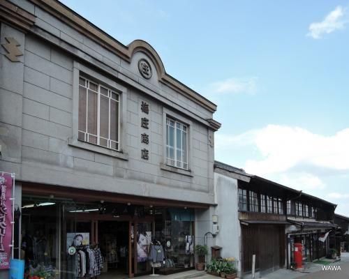 梅庄商店 岩村町本通り 岩村町の古い町並み(恵那市)