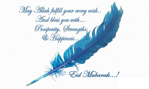 Eid Mubarik in Advance