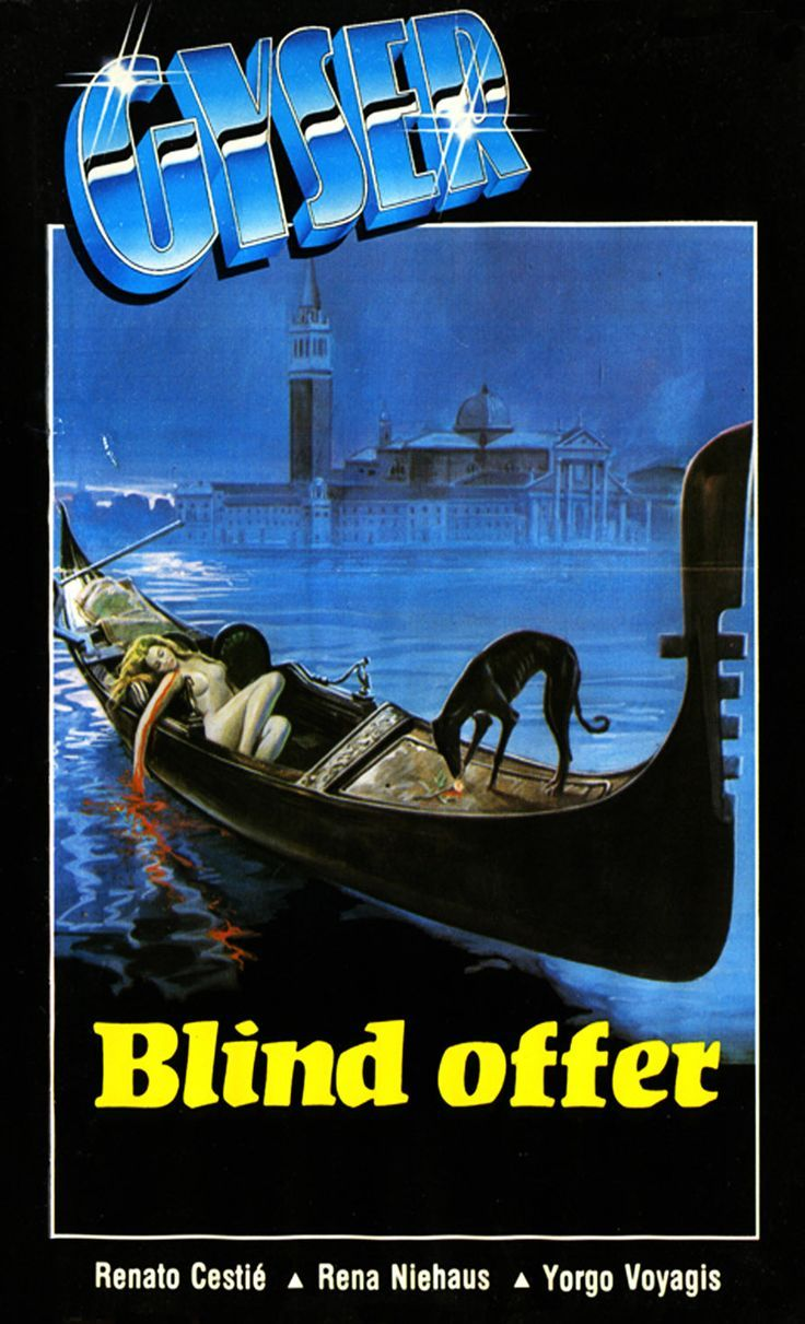 'Nero veneziano' (1978); regia: Ugo Liberatore. Titolo danese: 'Blind offer'