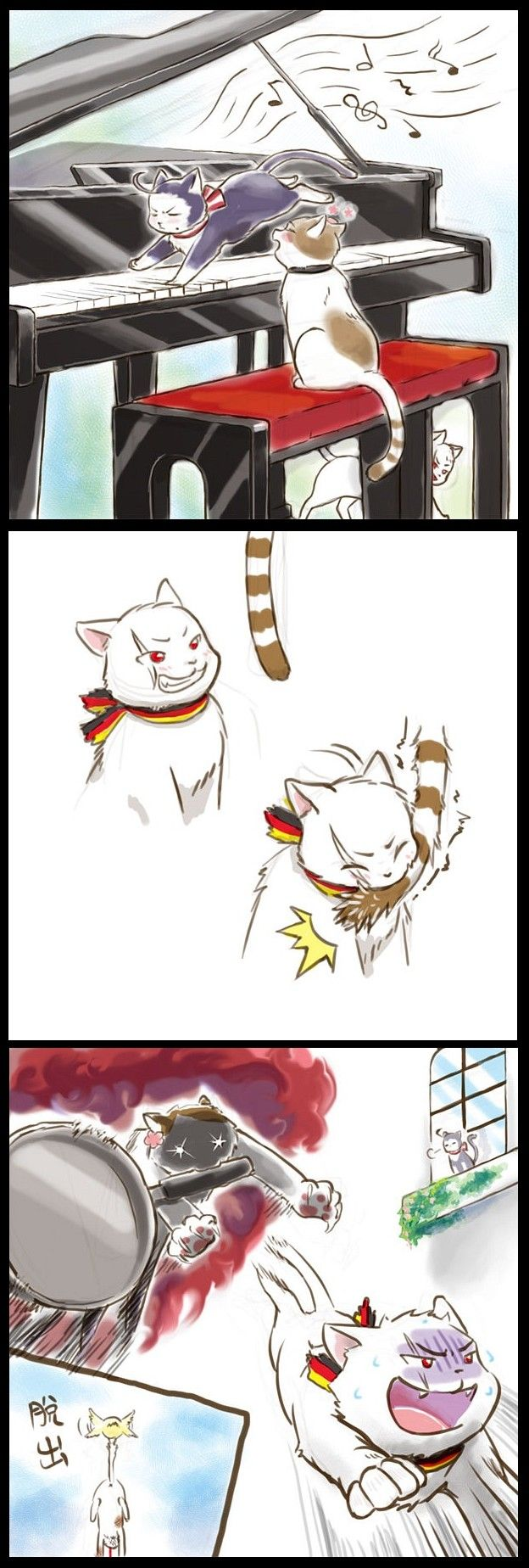 I thought of Aristocats when I saw this!! I thought of the song the kittens sing with their mother at the beginning of the movie.
