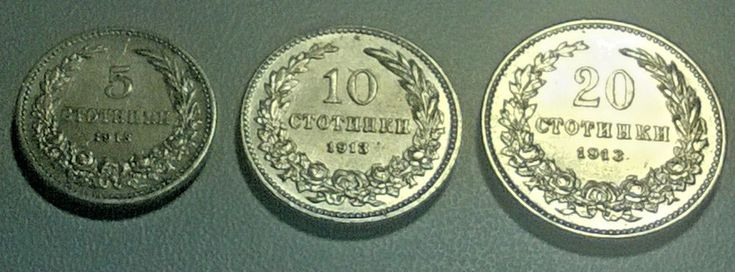 Bulgarian citizens in 1913 with a face value of 5,10,20 lot 1 3 pieces Coins