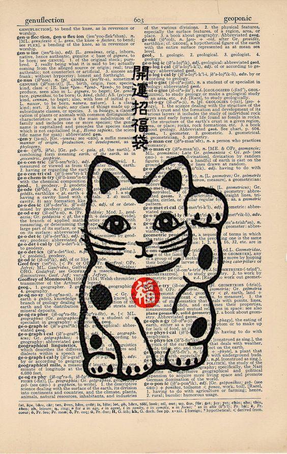 symbols japan how to write cat