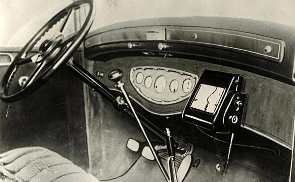 11 «πρωτοποριακές» εφευρέσεις του παρελθόντος Το πρώτο GPS