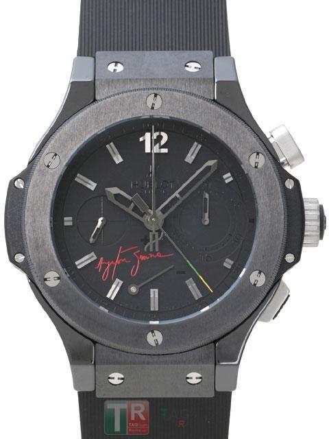 Mejor réplica Hublot Big Bang Ayrton Senna del reloj para hombre 309.CM.134.RX