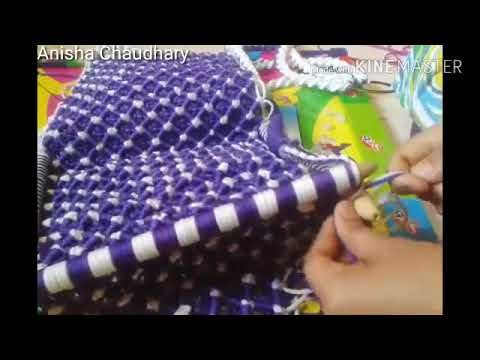 How To Make Macrame Jhula/ Wall Hanging (Part 3) - YouTube