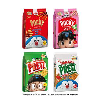 ポッキーチョコレート/いちごポッキー/プリッツサラダ/トマトプリッツ - 食@新製品 - 『新製品』から食の今と明日を見る!