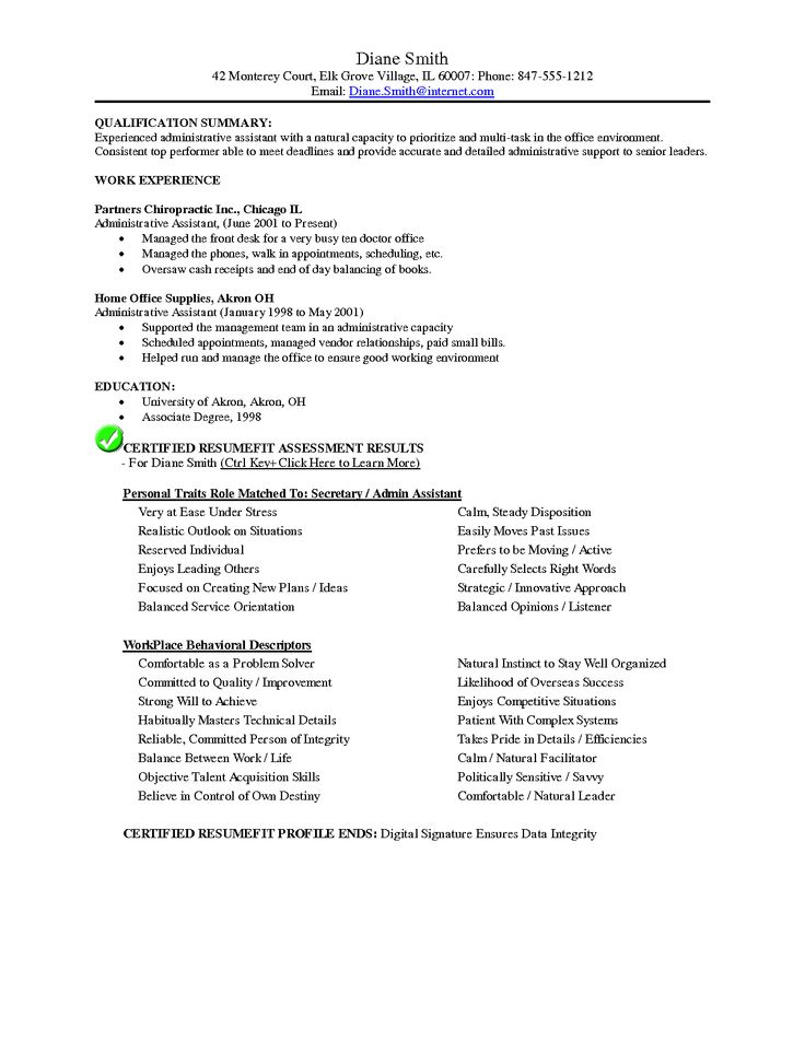 administrative assistant objective resume sample - Apmay