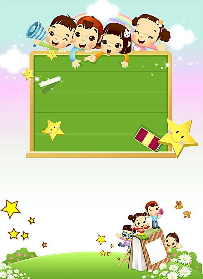 Children S Educational Background Fresh With Images Childhood