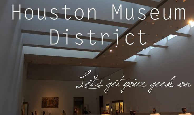 Houston Museum District: Let's Get Your Geek On - City Chronicles
