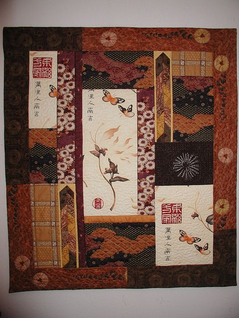 "This is a Japanese ""panel quilt"" and I love the warm colors...not always found in Japanese quilts"