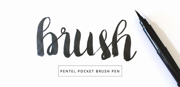 A Beginner's Guide to Brush Lettering Review by Holly McCaig. Pentel Pocket Brush Pen Review.