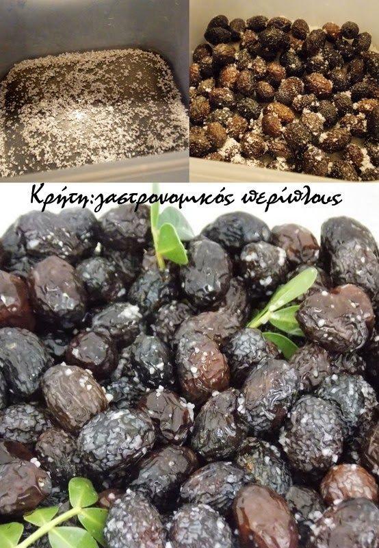 Κρήτη:γαστρονομικός περίπλους: Eλιές στο αλατι