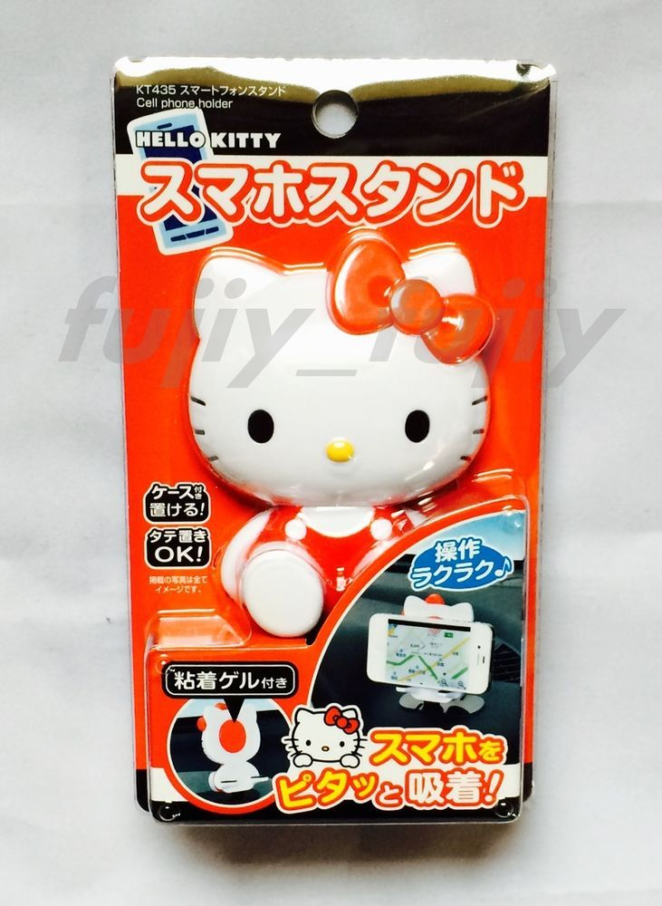 New Sanrio Hello Kitty Smartphone Stand KT435 Car Accessory From Japan F/S
