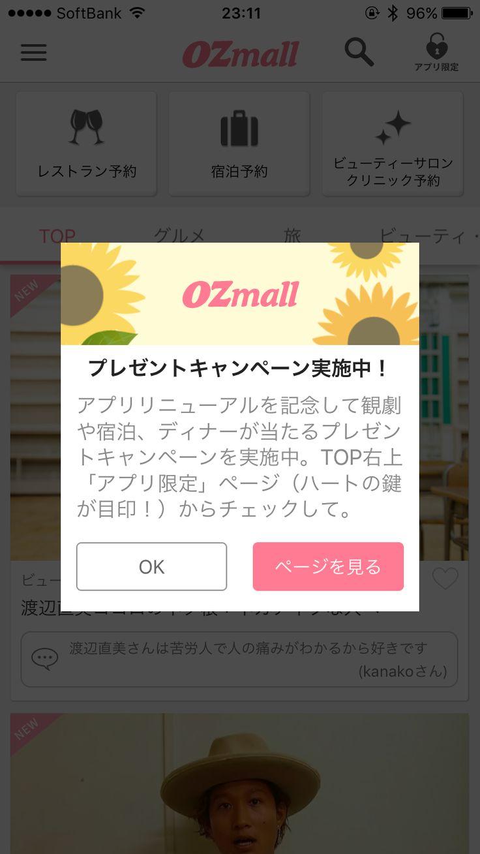 oz mall