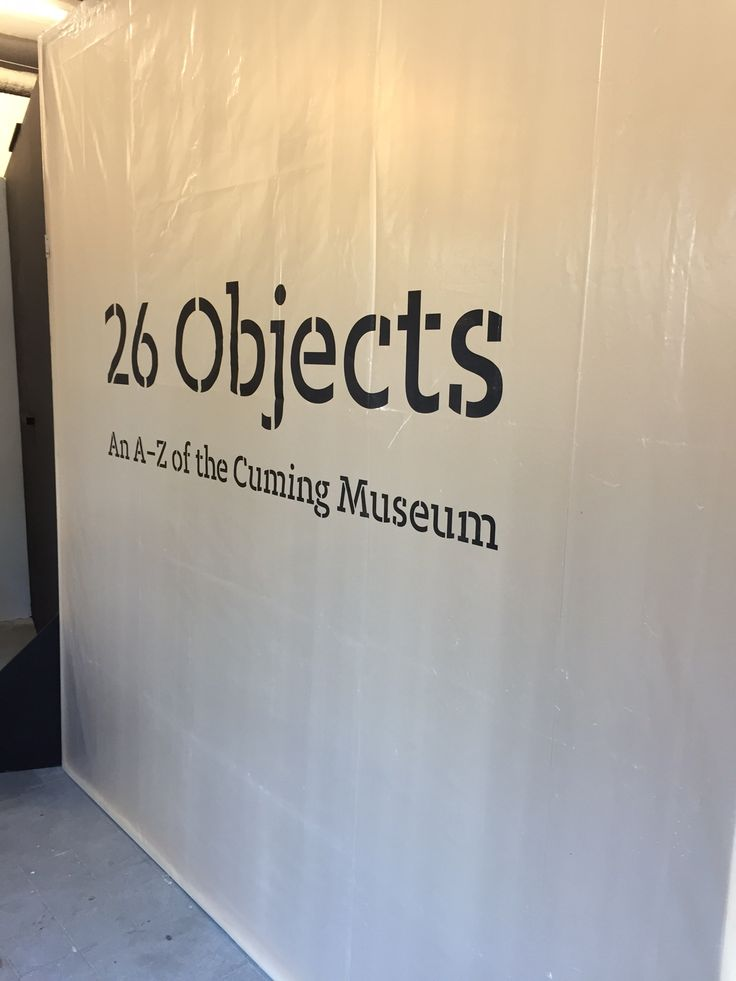 26 Objects