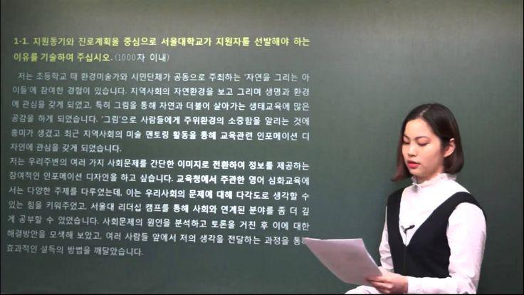 서울대 디자인과 자소서