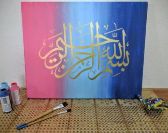 Bismillah-ir-Rahman-ir-Raheem, Pink Blue and Gold, Arabic Islamic Calligraphy Decoration Wall Art, Canvas Acrylic Painting, Eid Ramadan Gift - Etsy