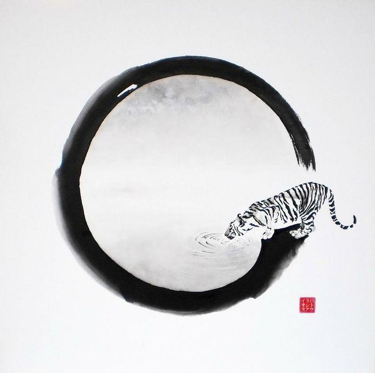 Tiger in ensō                                                                                                                                                                                 Plus