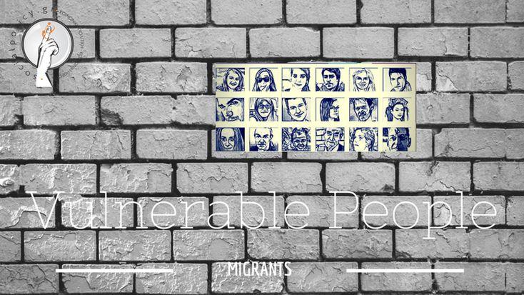 Ρατσισμός και ευάλωτες ομάδες: Μετανάστες