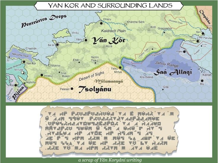 A Great Map Of Yán Kór The Most Northerly Of The Five Empires - Most northerly state usa