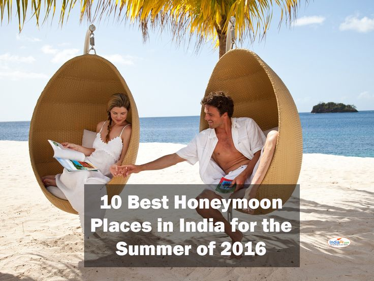 10 Best Honeymoon Places in India for the Summer of 2016 know more visit:http://www.indiafly.com/