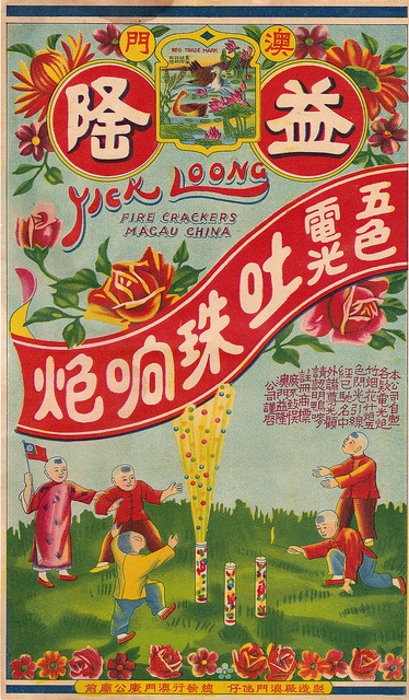 Duck Firecracker Brick Label, via Flickr.