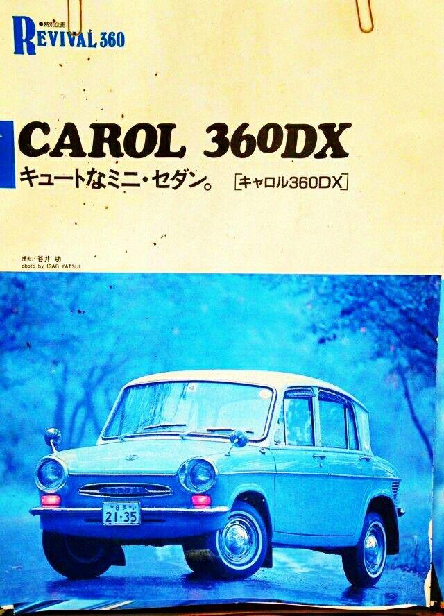 Mazda Carol