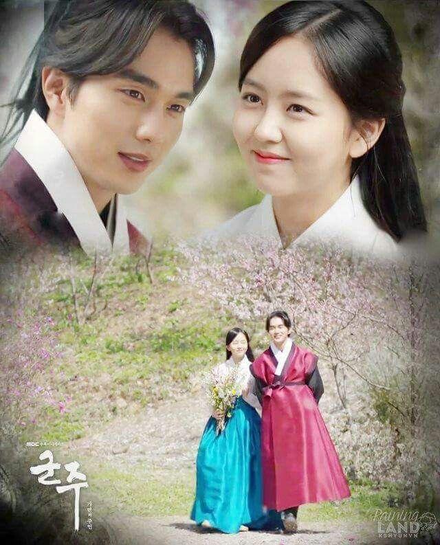 유승호와김소현 The Emperor: Owner of the Mask (Hangul: 군주-가면의 주인; RR: Gunju - Gamyeon-ui ju-in; lit. Ruler - Master of the Mask) is South Korean television series. It airs on MBC.