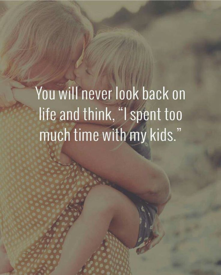 ❤️ always can never get enough of my kids