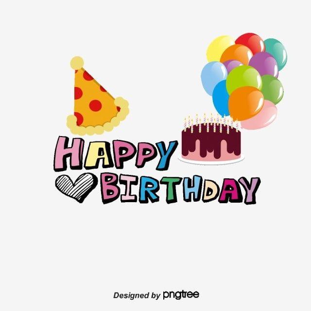 生日快樂 壽辰 歡樂的 黨矢素材 Psd格式圖案和png圖片免費下載 In 2020 Happy Birthday Design Happy Birthday Birthday Design