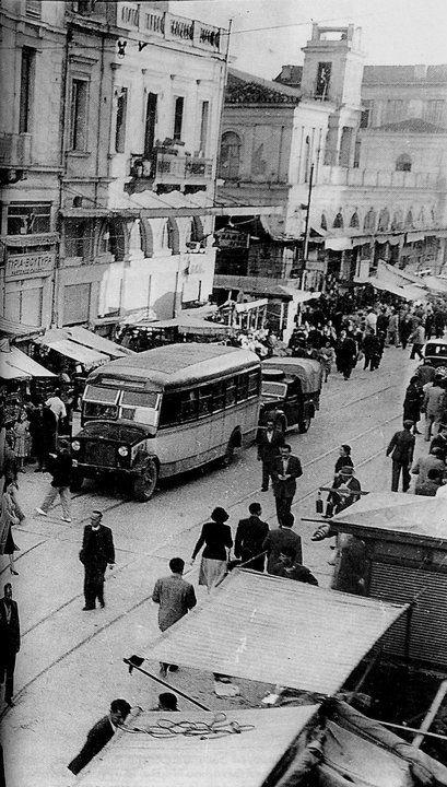 Βαρβάκειος αγορά 1952, Athens, Greece