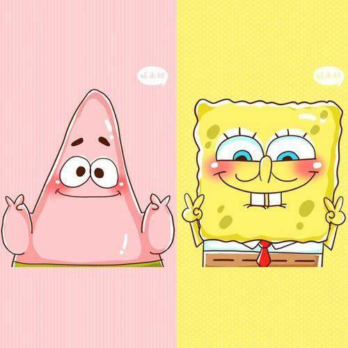 Best 25+ Mejores amigas por siempre ideas on Pinterest Funny Spongebob And Patrick Memes