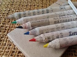 Yesterday's News - Colour Pencils made from recycled newspaper