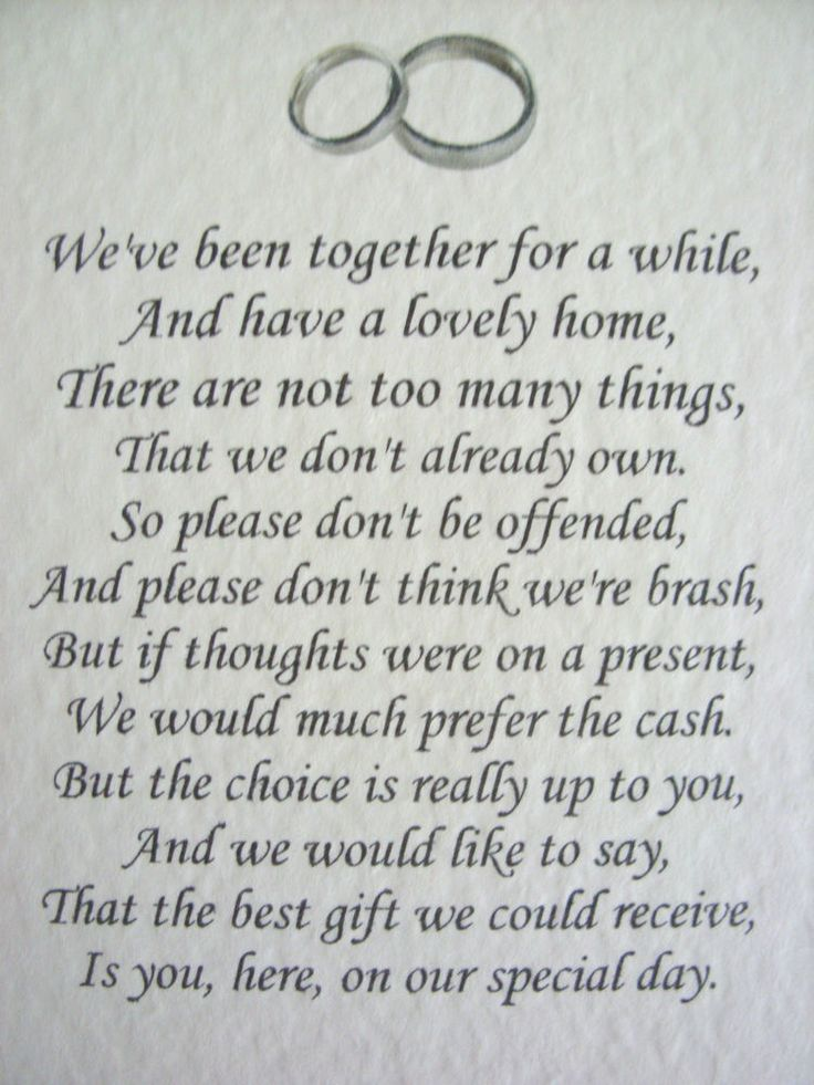 20 Wedding poems asking for money gifts not presents Ref No 10