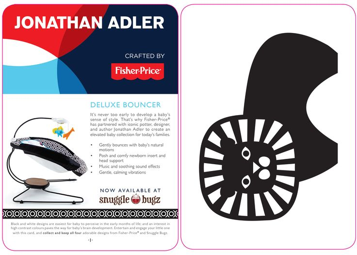 Collect the first of four Art Cards with your purchase of any Jonathan Adler Crafted by Fisher-Price collection product!
