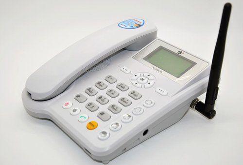 HUAWEI ETS 5623 GSM WIRELESS PHONE @ Gadget BD