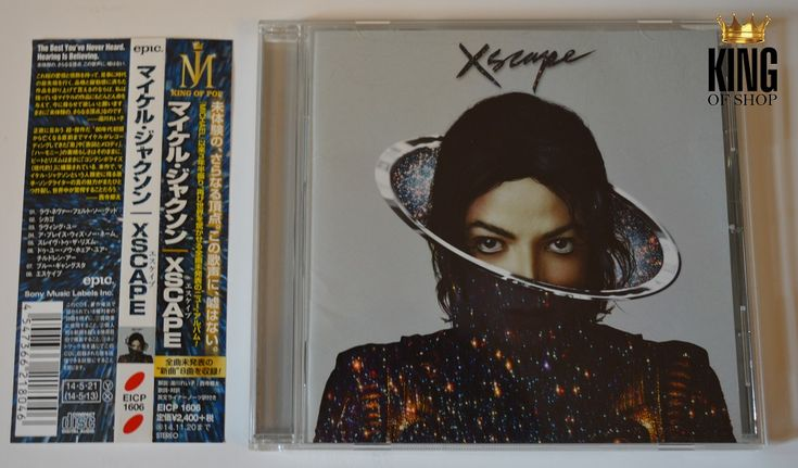 Item of the day: XSCAPE Japan CD  http://www.king-of-shop.com/product/xscape-japan-cd/