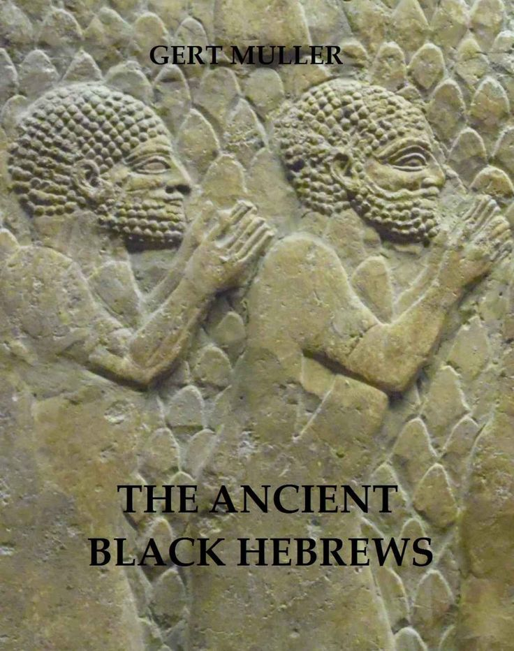 7 best inspirations images on pinterest new year poem poem and the ancient black hebrews and arabs anu mbantu gert muller 9781490339221 fandeluxe Images