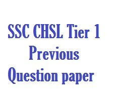 english paper for ssc exam