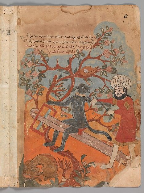 """The Monkey Tries Carpentry"", Folio from a Kalila wa Dimna 18th century Geography: Egypt or Syria"