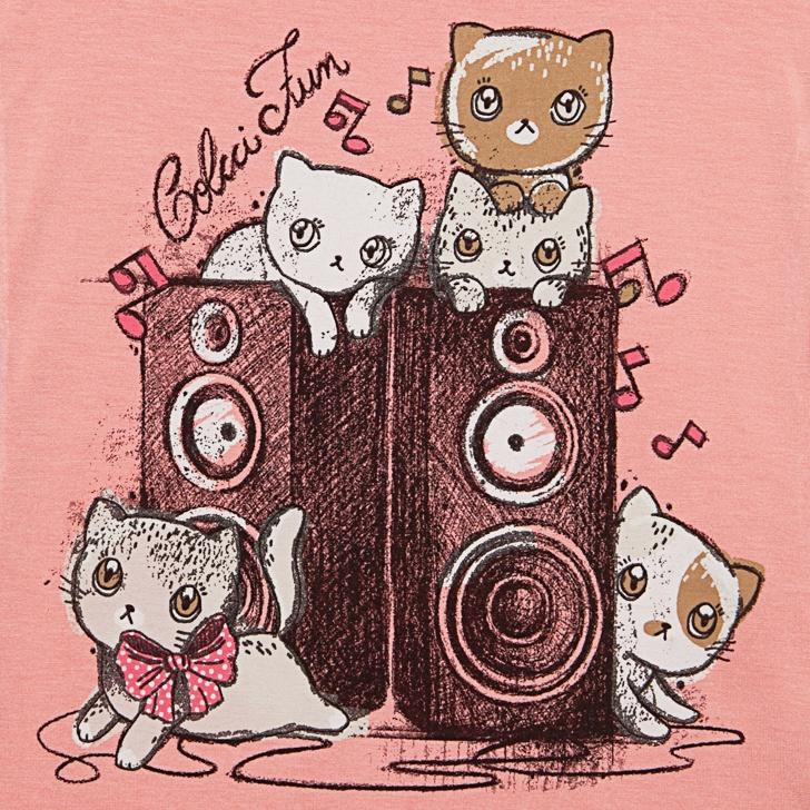 Vestido Colcci Fun Slim Sound Cats Coral - Compre Agora | Dafiti