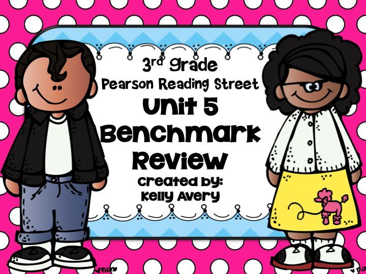 Does the 3rd Grade Pearson Reading Street series guide your reading lessons?  This engaging benchmark review was designed to help prepare your students for the Pearson Reading Street Unit 5 Benchmark test!  Click here to see what other 3rd grade Reading Street teachers have to say about this engaging reading resource and sit back and watch your students' benchmark scores increase!