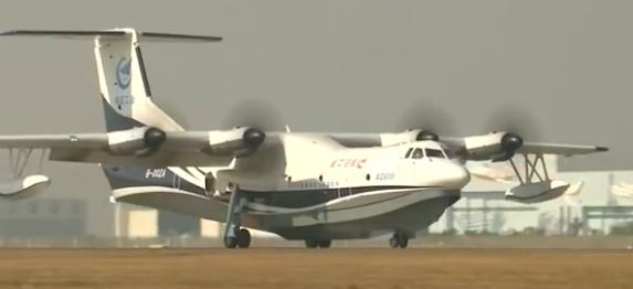 China launches worlds largest amphibious aircraft with eye to South China Sea #philippines #news http://ift.tt/1CijO2m