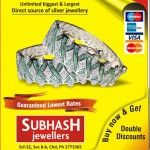 subhash jewellers sector 8 chandigarh