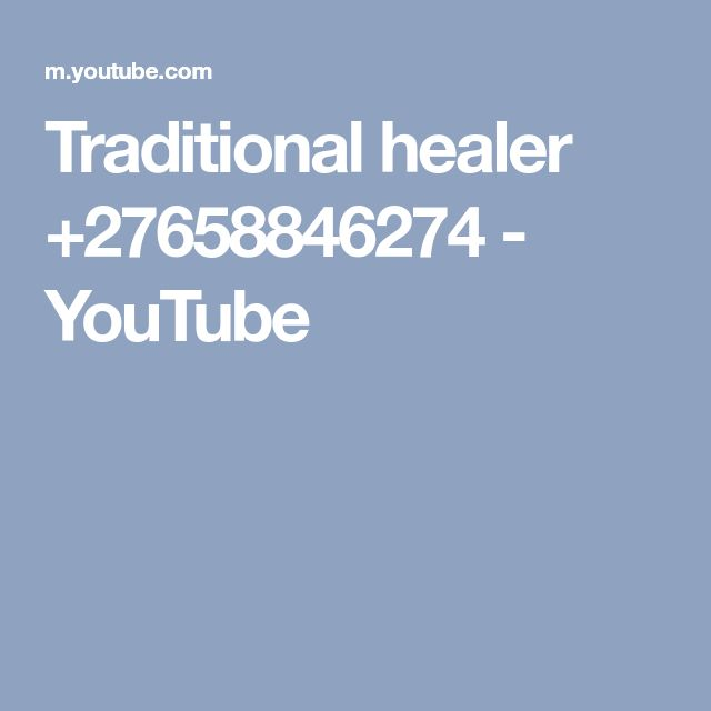 Traditional healer +27658846274 - YouTube
