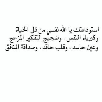 اللهم امين...