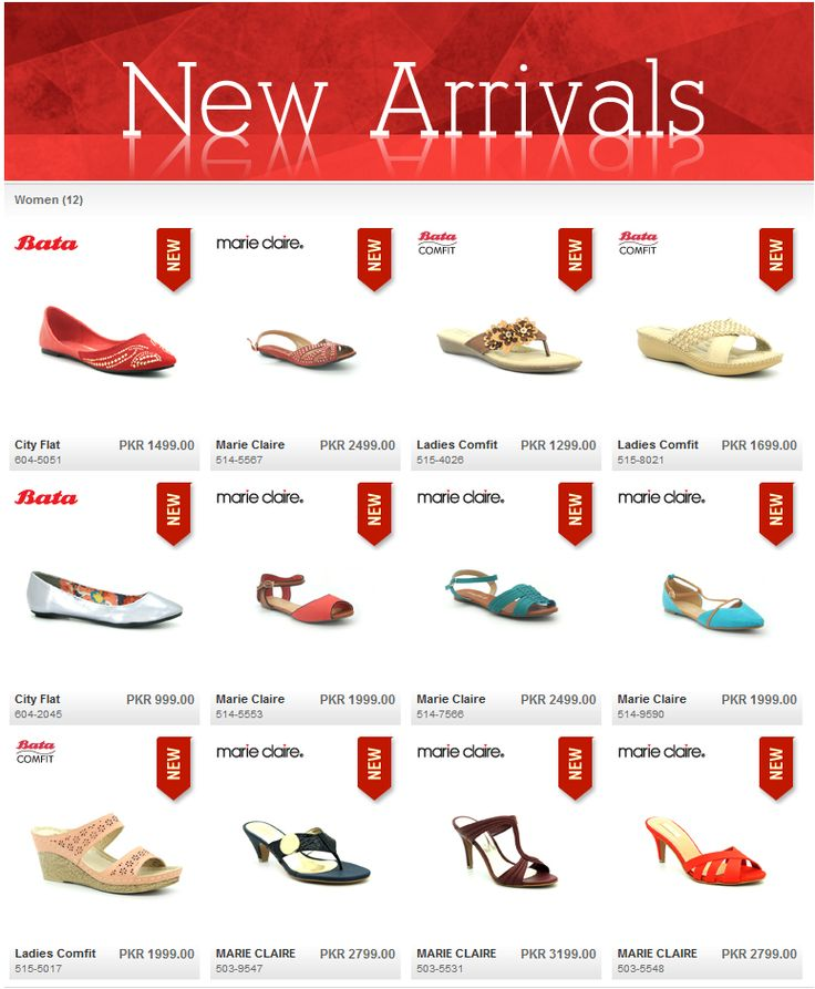Bata Running Shoes For Ladies