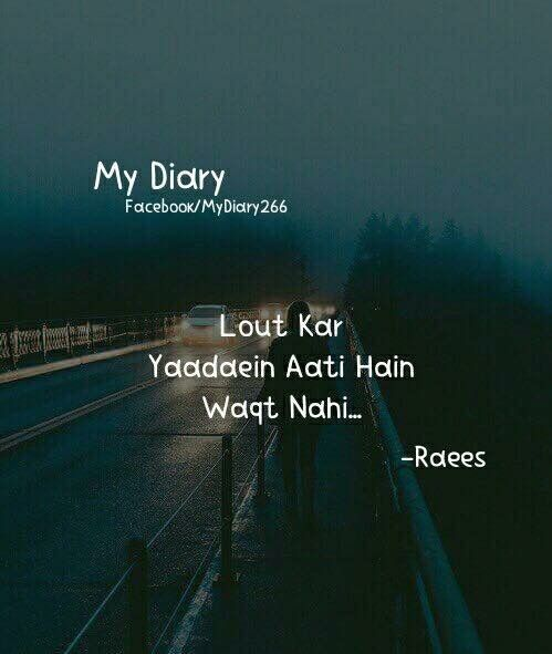 Meri Dairy Se Sad: 1133 Best My Diary Images On Pinterest